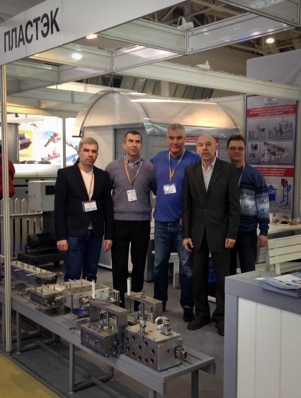 Компания Plast-TEK приняла участие в ежегодной выставке Интерпластика 2015