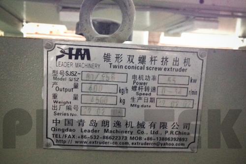 Линия для производства подоконника БУ (9)