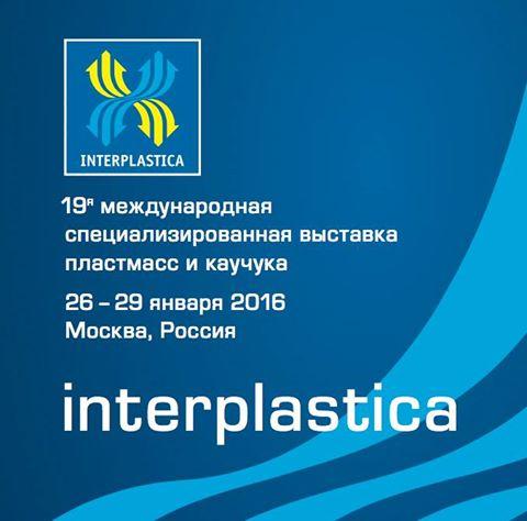 Компания Plast-TEK приняла участие в ежегодной выставке Interplastica 2016