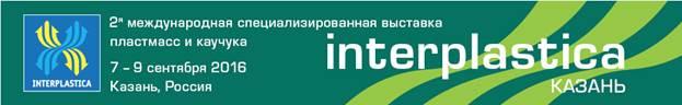 intrlastica_kazan