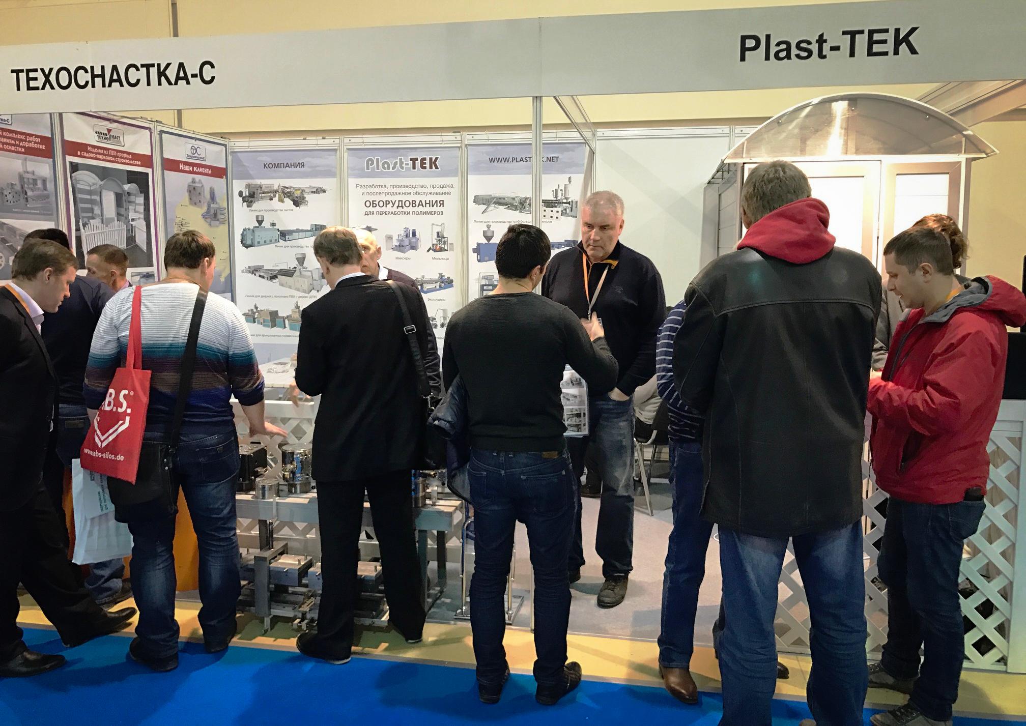 Компания Plast-TEK приняла участие в ежегодной выставке Interplastica 2017