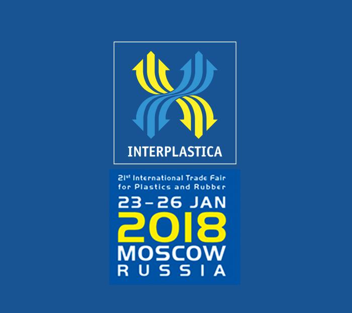 Международная специализированная выставка Интерпластика 2018
