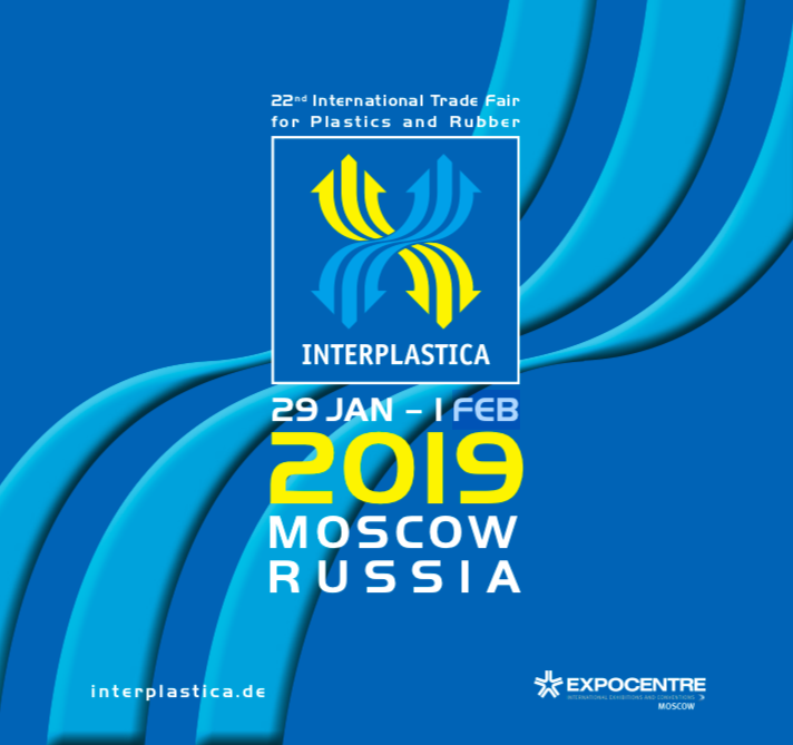 Международная специализированная выставка Интерпластика 2019
