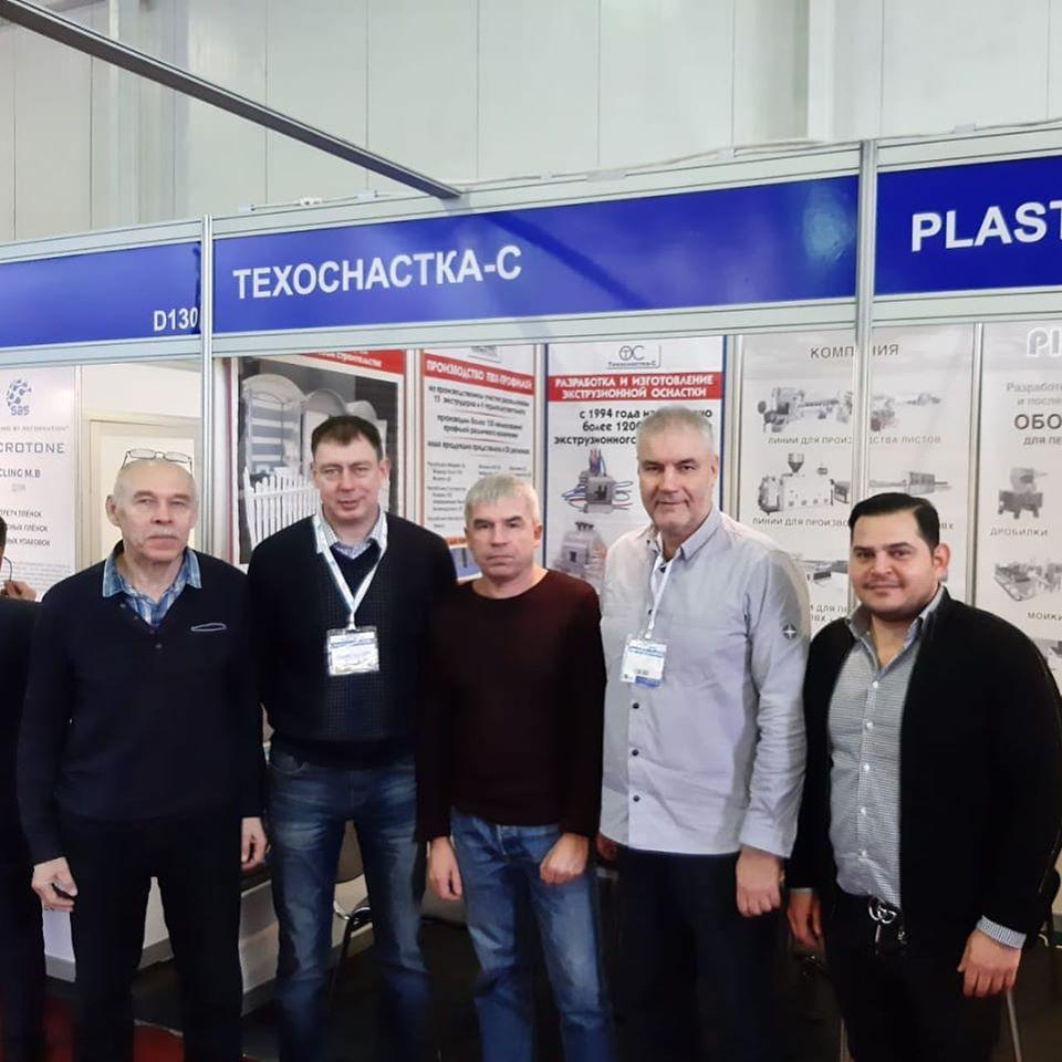 Central Asia Plast World 2019, 11-я Международная выставка индустрии пластмассы