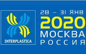 23-я международная специализированная выставка пластмасс и каучука «ИНТЕРПЛАСТИКА 2020»